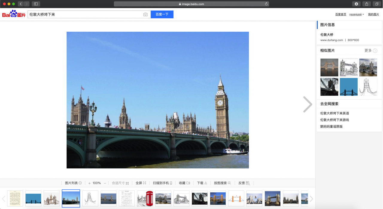 "Baidu Image detail view on the query ""London"""